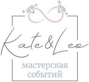 свадебное агентство Kate i leo