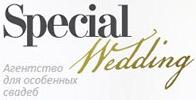 свадебное агентство special-wedding