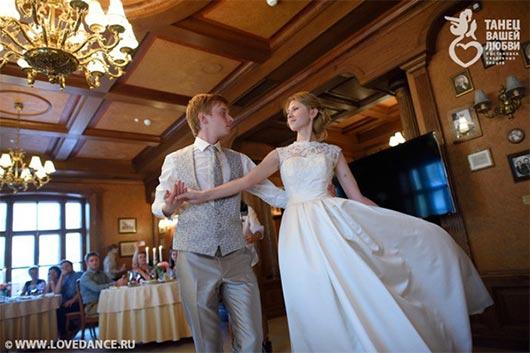 свадебный танец жениха и невесты вальс