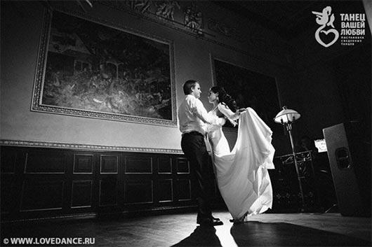 свадебный вальс жениха и невесты