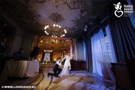 музыка для свадебного вальса жениха и невесты