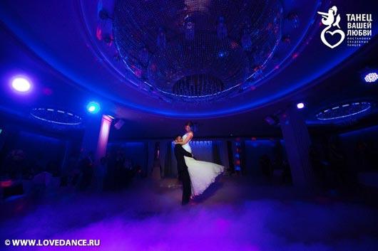 список композиции для свадебного вальса жениха и невесты