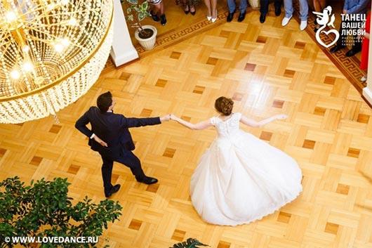 видео уроки свадебного вальса жениха и невесты