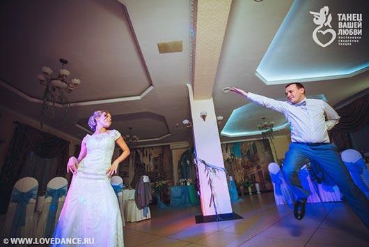 танец жениха и невесты на свадьбе с сюрпризом