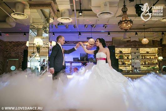 музыка для первого танца жениха и невесты