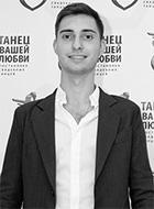 Царёв Алексей