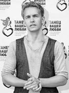 хореограф свадебного танца Чехранов Сергей