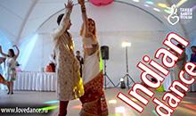 индийский свадебный танец