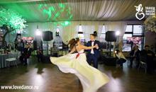 медленный свадебный танец молодых