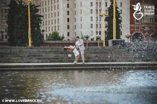 свадебный танец у фонтанов