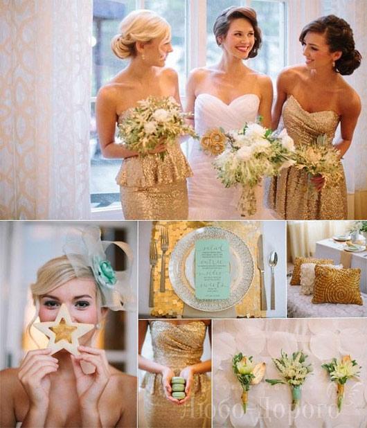 свадьба в цвете айвори и золото