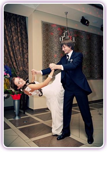 свадебный танец фокстрот