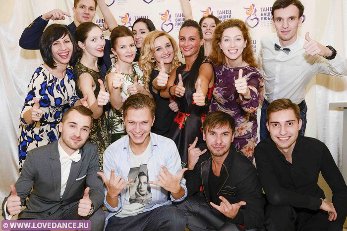 Вечеринка молодоженов 2015