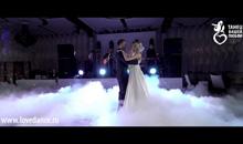 первый танец жениха и невесты медленный вальс
