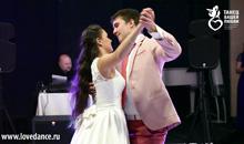 свадебный танец медленный вальс